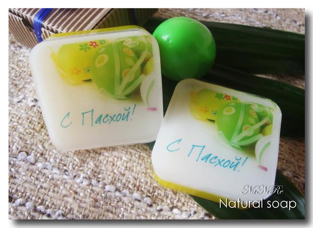 Мыло для мамы своими руками 96